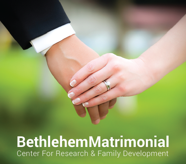 Bethlehem Matrimonial - Since 1996 - The Exclusive Kerala Christian